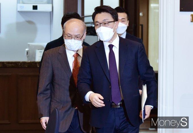 [머니S포토] 관훈포럼 참석한 김진욱 공수처장