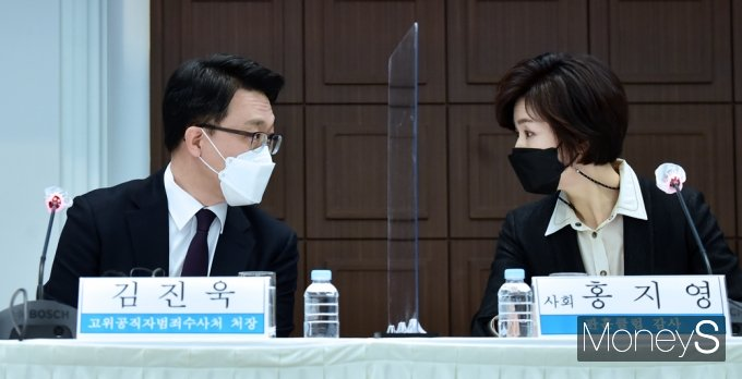 [머니S포토] 대화 나누는 김진욱 공수처장