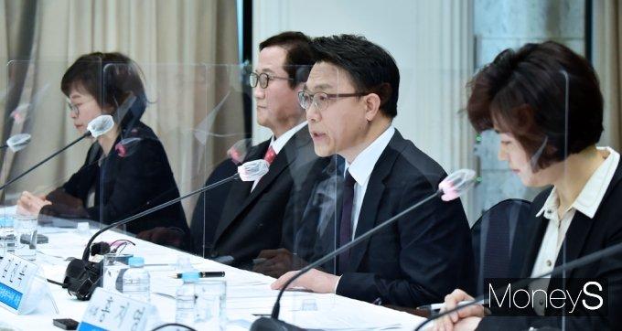 [머니S포토] 기조발언하는 김진욱 공수처장