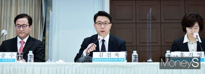 """[머니S포토] 김진욱 '공수처는 무소불위 권력?'…""""검찰 등 수사기관의 상호 견제"""""""