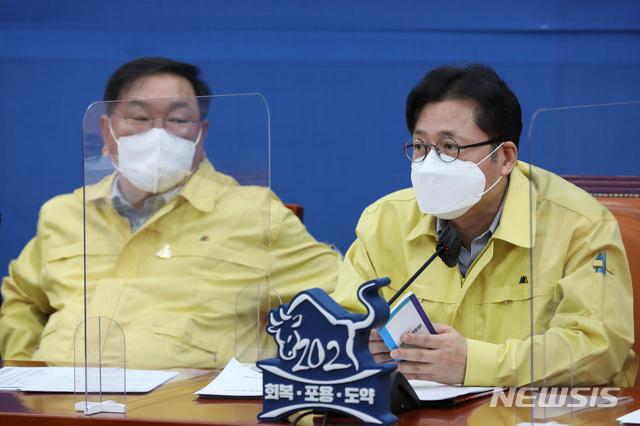 """""""주요 일간지 유료부수 조작 의혹… 필요시 수사 의뢰"""""""