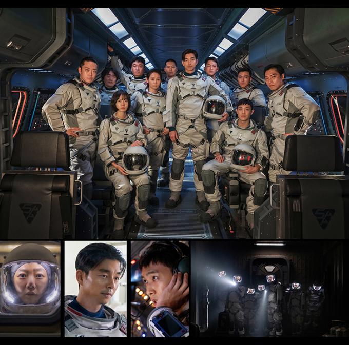 넷플릭스가 25일 열린 'See What's Next Korea 2021'을 통해 출시를 앞둔 한국 오리지널 작품 라인업을 공개했다. 사진은 '고요의바다' 스틸컷. /사진제공=넷플릭스