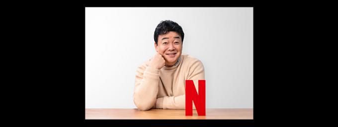 넷플릭스가 25일 열린 'See What's Next Korea 2021'을 통해 출시를 앞둔 한국 오리지널 작품 라인업을 공개했다. 사진은 '백스피릿' 스틸컷. /사진제공=넷플릭스