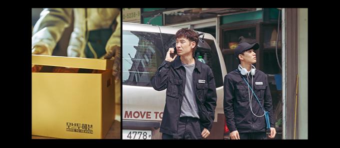 넷플릭스가 25일 열린 'See What's Next Korea 2021'을 통해 출시를 앞둔 한국 오리지널 작품 라인업을 공개했다. 사진은 '무브 투 헤븐: 나는 유품 정리사입니다' 스틸컷. /사진제공=넷플릭스