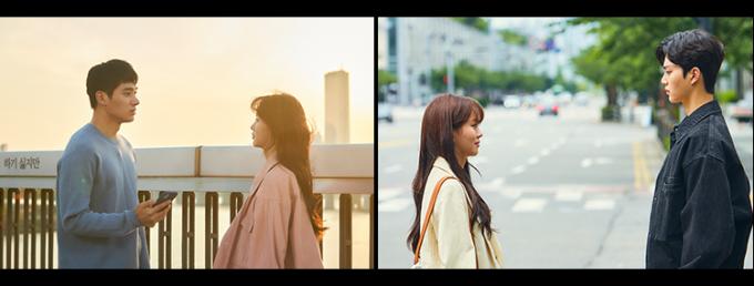 넷플릭스가 25일 열린 'See What's Next Korea 2021'을 통해 출시를 앞둔 한국 오리지널 작품 라인업을 공개했다. 사진은 '좋아하면 울리는 시즌2' 스틸컷. /사진제공=넷플릭스