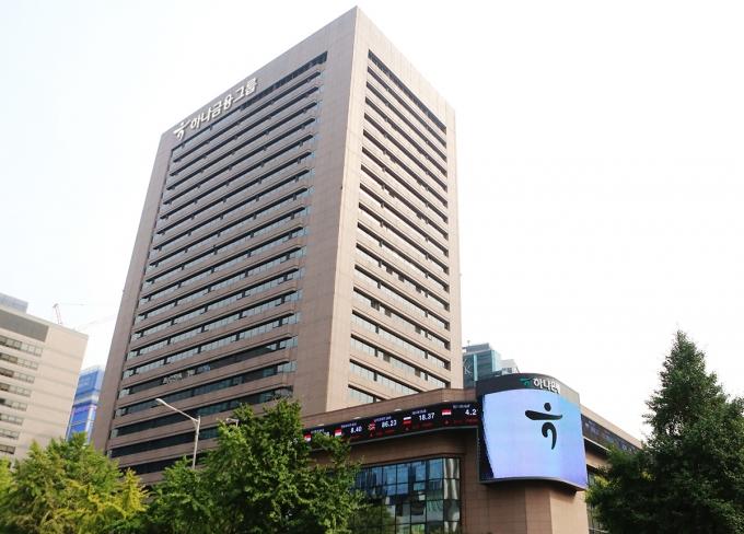 하나금융지주가 25일 임원추천위원회(임추위)를 열고 주요 자회사 최고경영자(CEO) 인선을 마무리 한다. /사진=하나금융