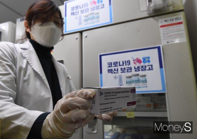 [머니S포토] 송파구 보건소, 코로나19 백신 공개
