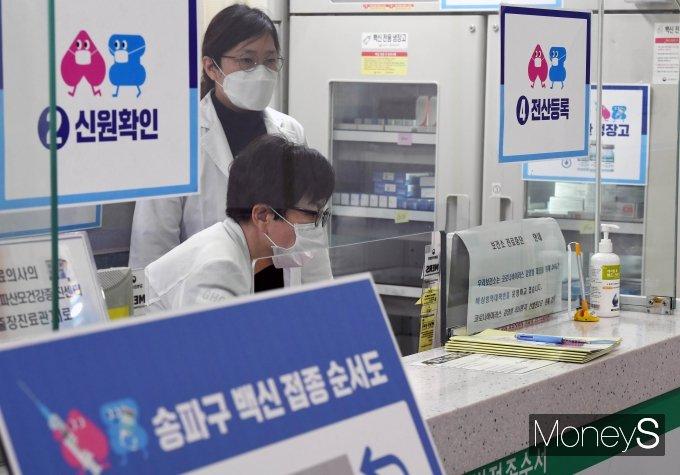 [머니S포토] 내일부터 코로나19 백신 접종 시작