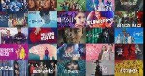 """넷플릭스가 美쳤다… """"2021년 한국에 5500억원 투자"""" 발표"""