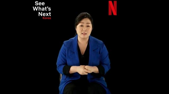 넷플릭스가 한국 서비스 5주년을 맞이해 'See What's Next Korea 2021'를 원격 개최했다. 사진은 김민영 넷플릭스 한국 및 아태지역(일본·인도 제외) 콘텐츠 총괄 VP. /사진제공=넷플릭스