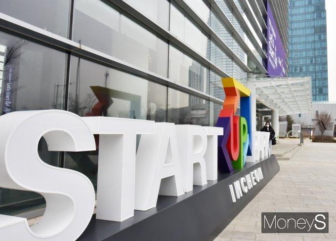 [머니S포토] 글로벌 유니콘 기업 육성 '인천 스타트업 파크' 오픈