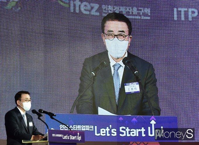 """[머니S포토] 신한금융 조용병 """"국내 스타트업의 해외진출도 추진할 것"""""""