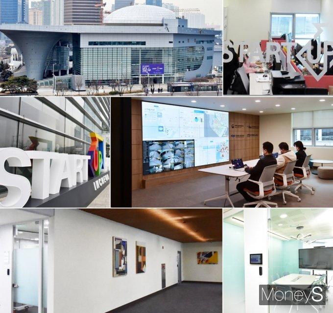 [머니S포토] 한국판 실리콘밸리 '인천 스타트업 파크' 공식 개관