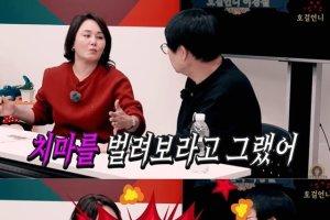 """""""치마 벌려보라고""""… 이경실, 개그맨 성희롱 폭로 '충격'"""
