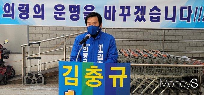 김충규 민주당 의령군수 후보가 지난 8일 오전 의령전통시장에서 오는 4.7 의령군수 재선거 출마 기자회견을 하고 있다./사진=머니S 임승제 기자.