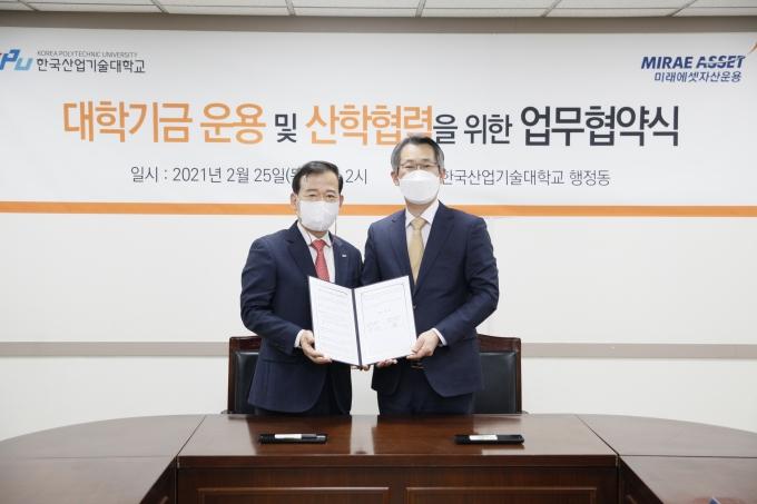 왼쪽부터 미래에셋자산운용 서유석 대표, 한국산업기술대학교 박건수 총장이 한국산업기술대학교 행정동에서 협약서에 서명 후 기념촬영을 했다./사진=미래에셋자산운용