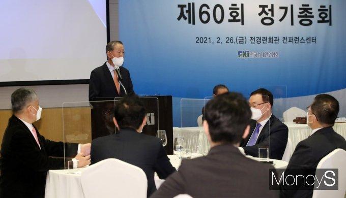 [머니S포토] 제38대 전경련 회장 '허창수' 취임