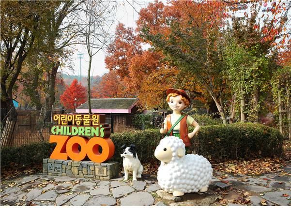서울대공원은 3월1일부터 동물원과 테마가든의 폐장시간을 한 시간 앞당긴다. / 사진제공=서울시