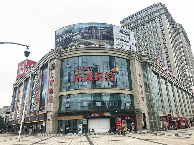 중국의 사드 보복으로 현지에 진출한 롯데마트 110개점이 전부 폐점했다. /사진=로이터