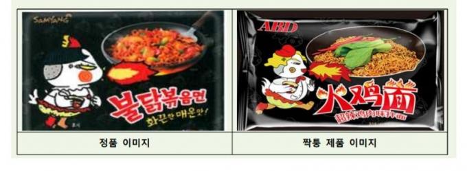 삼양식품의 '불닭볶음면'은 중국 짝퉁 시장의 주요 타깃이다. /사진=특허청