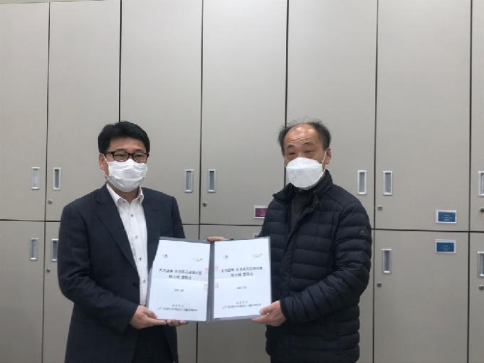 의정부시(시장 안병용)와 한국토지주택공사 서울지역본부는 저소득층의 주거수준 향상을 위한 수선유지급여 위·수탁 업무협약을 체결했다고 26일 밝혔다. / 사진제공=의정부시