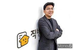 "[CEO 초대석] 안성우 직방 대표 ""방 아닌 '라이프'를 찾아드려요"""