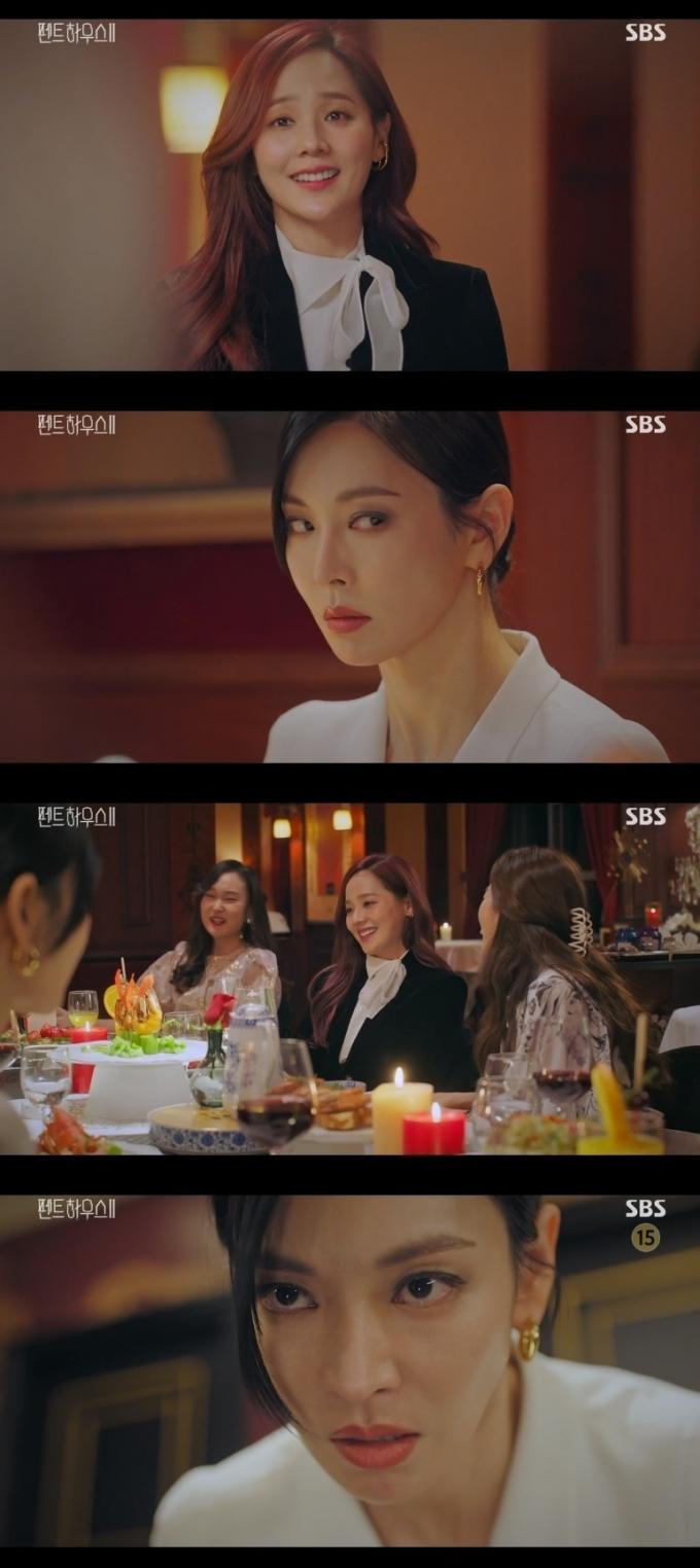SBS '펜트하우스2' 캡처 © 뉴스1