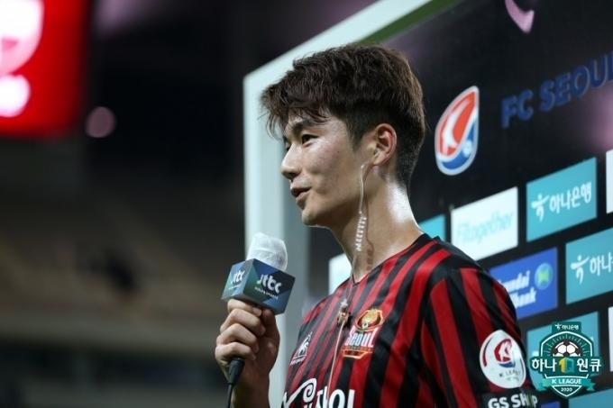 FC서울 기성용.(한국프로축구연맹 제공)© 뉴스1