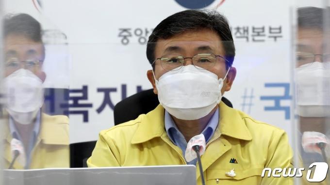 권덕철 보건복지부 장관./뉴스1 © News1 장수영 기자