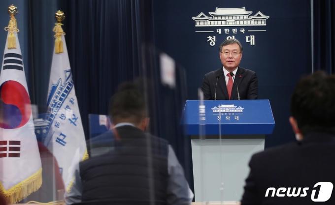 신현수 청와대 민정수석. 2020.12.31/뉴스1 © News1 박정호 기자