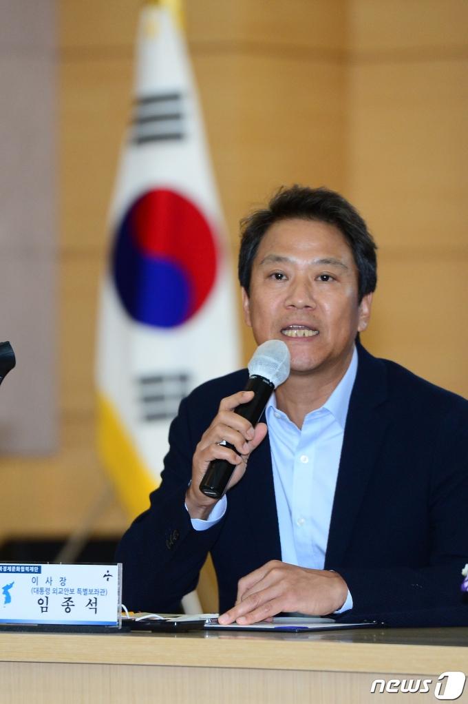 임종석 전 청와대 비서실장 2020.8.18/뉴스1 © News1 한산 기자