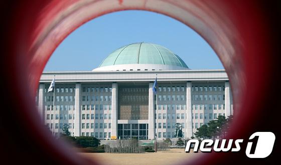 <자료> 여의도 국회의사당 © 뉴스1 DB