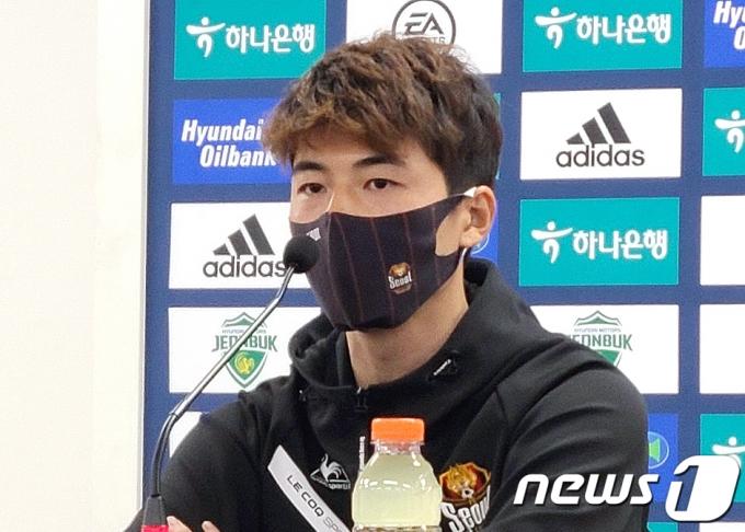 """[사진] 기자회견 나선 기성용 """"성폭행 무관한 일"""""""