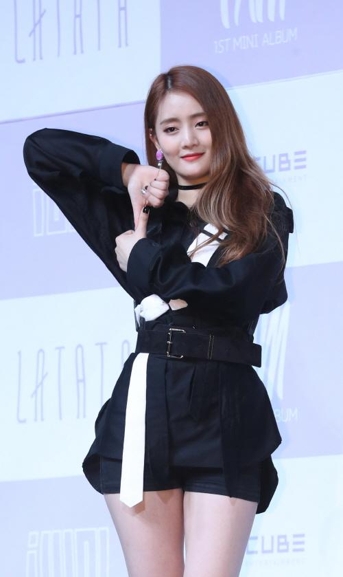 MBC 예능프로그램 복면가왕에 출연한 '꼬막'의 정체가 걸그룹 (여자)아이들 멤버 민니로 밝혀졌다. /사진=뉴시스 DB