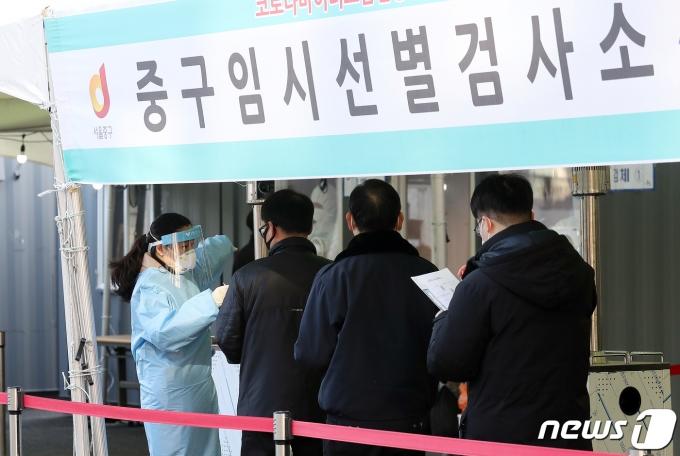 서울역 광장에 마련된 신종 코로나바이러스 감염증(코로나19) 임시선별진료소에서 시민들이 검사를 받기 위해 줄 서서 대기하고 있다. 2021.2.27/뉴스1 © News1 김진환 기자