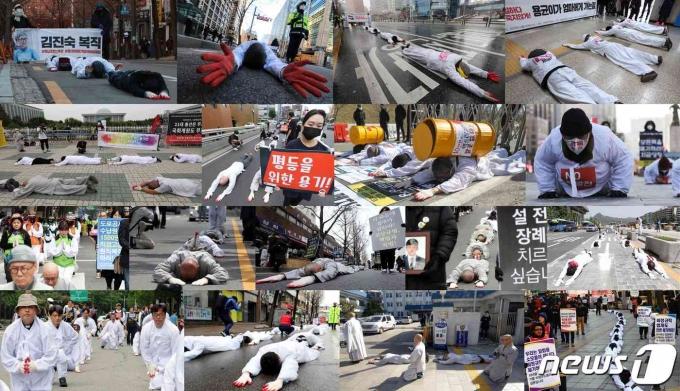 조계종 사회노동위원회 활동모습 © 뉴스1 DB