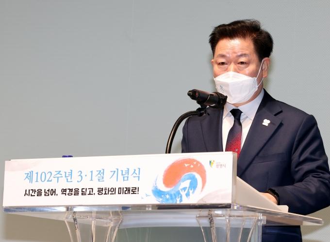 광명시는 3월 1일 광명시민회관 대강당에서 3.1절 기념식을 개최했다. / 사진제공=광명시