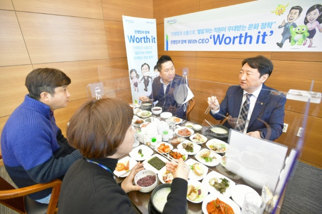 NH농협은행은 지난달 26일 서울 본사에서 사업추진 우수부서 직원을 격려하는 'With CEO'행사를 실시했다고 밝혔다./사진=NH농협은행