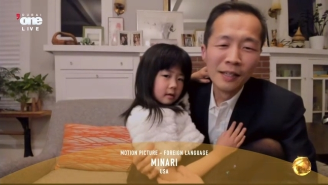 골든글로브 외국영화상 수상 당시 정이삭 감독의 모습. / 사진=판씨네마 제공·뉴스1