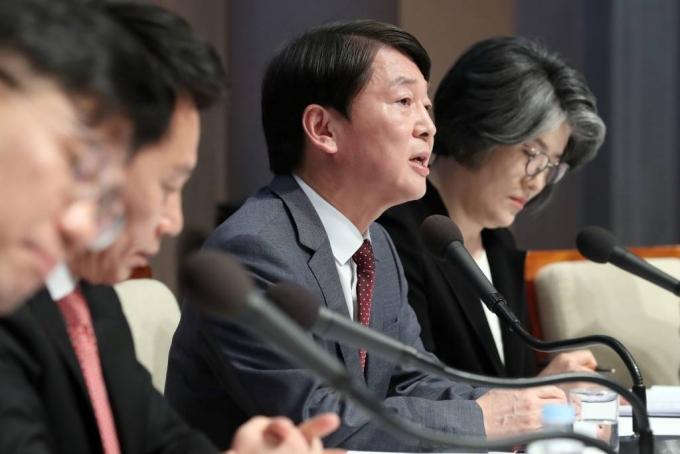 안철수 국민의당 대표가 지난해 3월 한국프레스센터에서 열린 관훈토론회에 참석해 발언하고 있다. /사진=머니투데이 이기범 기자