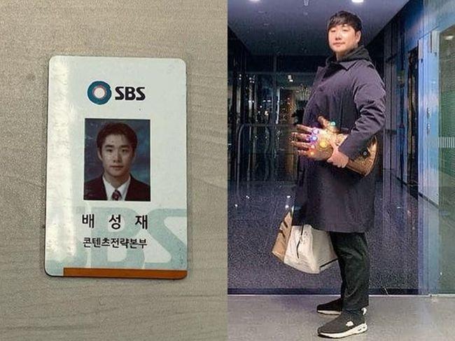 배성재 아나운서가 SBS 퇴사 소감을 전했다. /사진=배성재 SNS