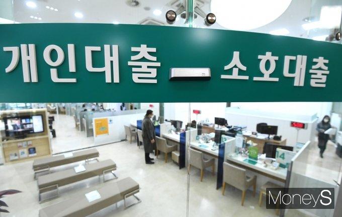 시중은행 대출 창구/사진=장동규 기자