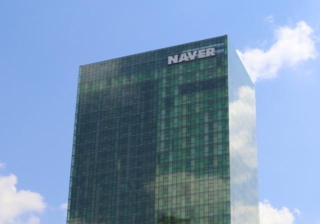 네이버가 올해 일본 내 A홀딩스의 출범과 M&A 확대 등을 바탕으로 글로벌 플랫폼 기업으로서 재평가받을 것이란 전망이다./사진=뉴시스