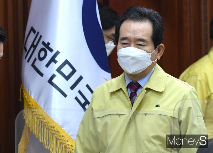 [머니S포토] 정세균 총리, 코로나19 대응 중대본 회의 참석
