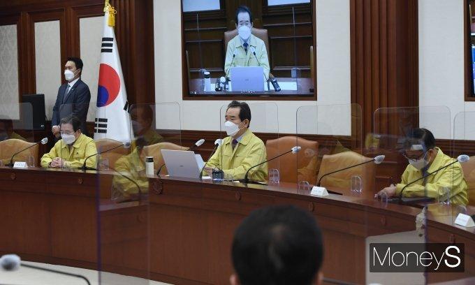 [머니S포토] 정세균 총리, 코로나19 대응 중대본 회의 발언