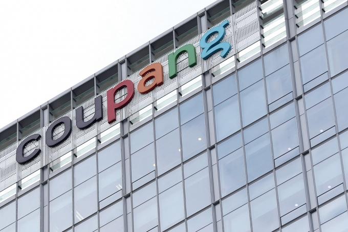 쿠팡이 미국 뉴욕증권거래소 기업공개(IPO)를 통해 36억달러(약 4조원)을 조달하겠다는 계획을 밝혔다. /사진=뉴스1