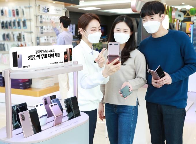 삼성 디지털프라자 서울 도곡점을 찾은 소비자들이 갤럭시 팬큐레이터에게 '갤럭시 To Go 서비스'를 안내받는 모습. /사진=삼성전자