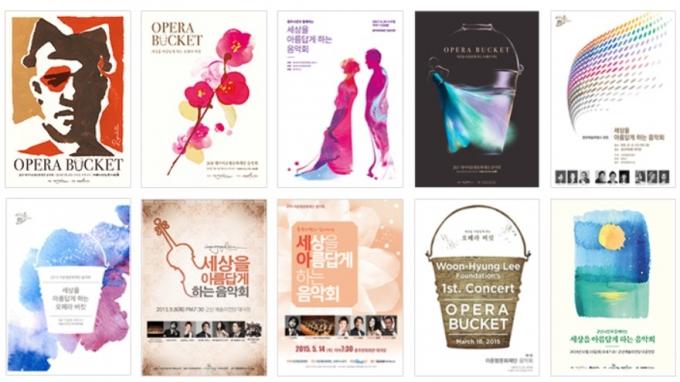 세아이운형문화재단은 2015년부터 매년 오페라 작품을 엄선해 클래식 공연을 개최하고 있다. /사진=세아이운형문화재단