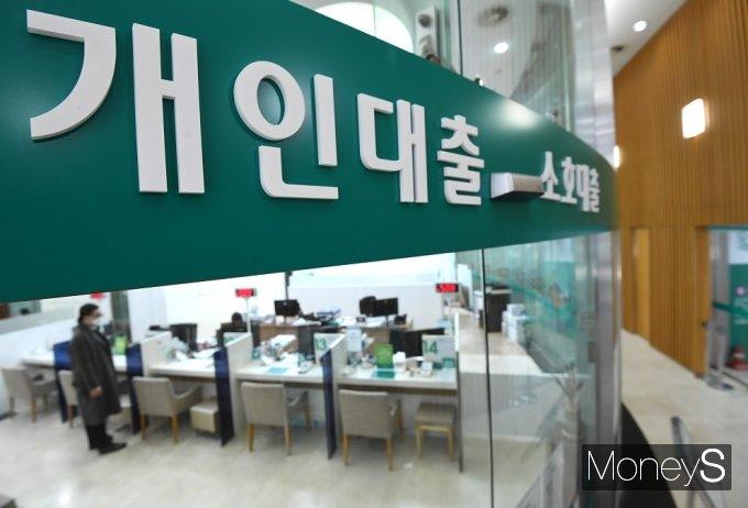 시중은행 대출창구/사진=장동규 기자