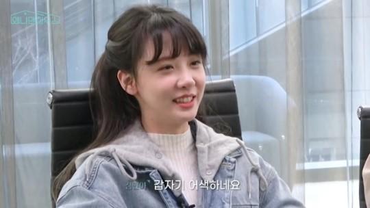 방송인 김민아가 유튜브 방송에서 남중학생에게 도 넘는 발언을 했다는 논란으로 하차한 지 9개월 만에 유튜브 방송에 복귀했다./사진=김민아 유튜브 캡처